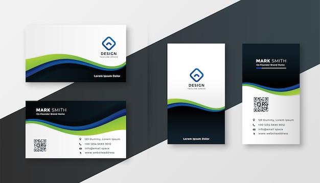 Modelo de design moderno de cartão de visita ondulado elegante