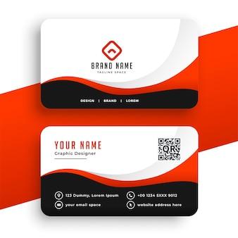 Modelo de design moderno de cartão de visita vermelho