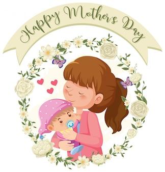 Modelo de design para o dia das mães feliz com mãe e bebê