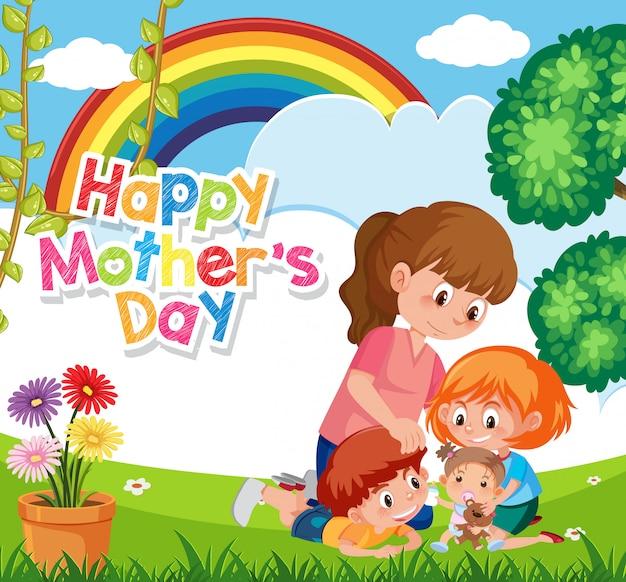 Modelo de design para o dia das mães feliz com mãe e filhos no parque