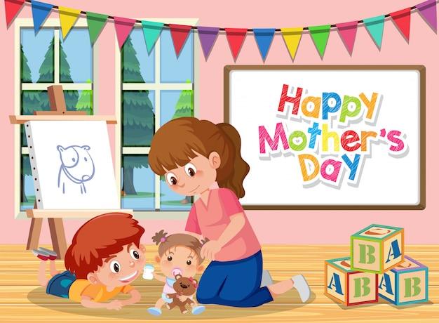 Modelo de design para o dia das mães feliz com mãe e filhos