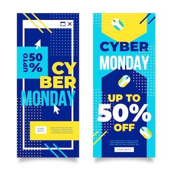 Modelo de design plano de banners cibernéticos de segunda-feira