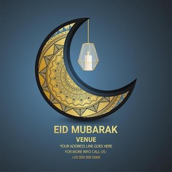 Modelo de design plano de convite eid mubarak com padrão de lua e lanterna