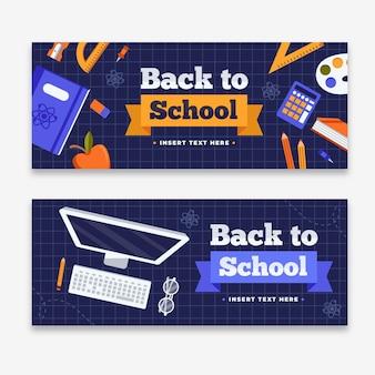 Modelo de design plano de volta à escola