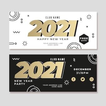 Modelo de design plano para 2021 banners de festa
