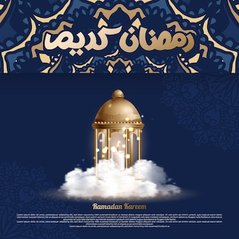 Modelo de design ramadan kareem.