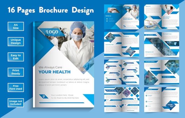 Modelo de design vetorial de folheto médico de 16 páginas