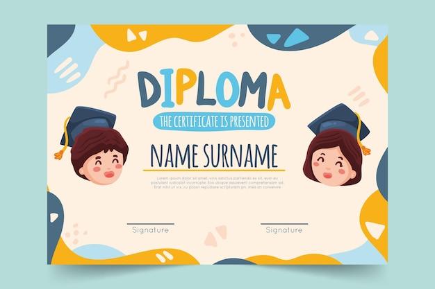 Modelo de diploma bonito para crianças
