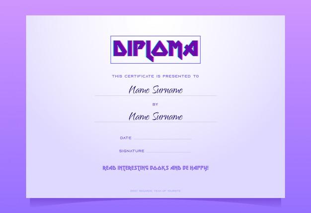 Modelo de diploma de crianças, certificado de presente de livro,
