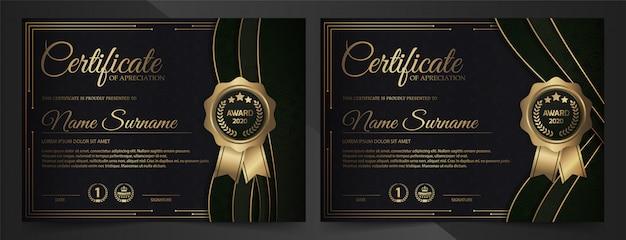 Modelo de diploma de luxo escuro e dourado