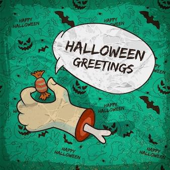 Modelo de doces ou travessuras de halloween com ícones tradicionais de doces de braço de zumbi nuvem de fala padrão sem emenda
