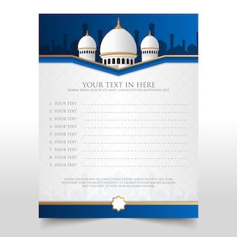 Modelo de documento com design árabe