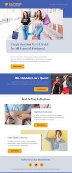 Modelo de e-mail de comércio eletrônico