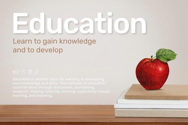 Modelo de educação com maçã na pilha de livros