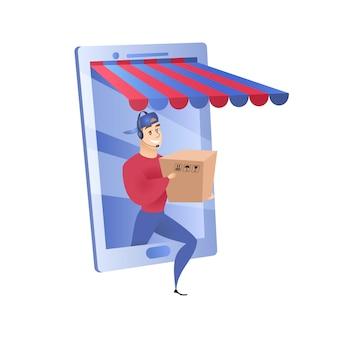 Modelo de elemento de site de entrega de compras on-line