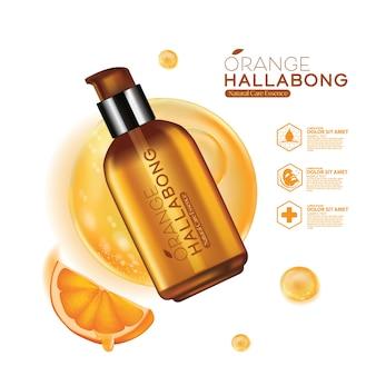 Modelo de embalagem cosmética para cuidados com a pele natural jeju island orange hallabong