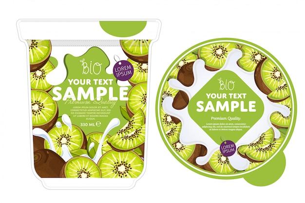 Modelo de embalagem de iogurte de kiwi.