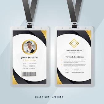 Modelo de escritório de negócios de cartão de identificação elegante