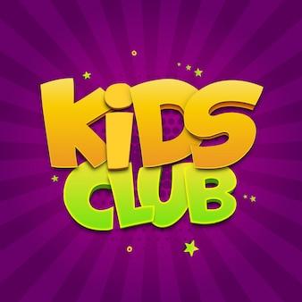 Modelo de estilo de texto de clube de crianças dos desenhos animados