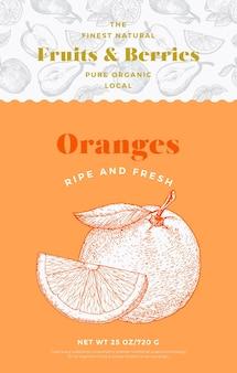 Modelo de etiqueta padrão de frutas e bagas. layout de design de embalagem de vetor abstrato. banner de tipografia moderna com laranja desenhada de mão com fundo de silhueta de esboço de fatia e folhas. isolado.