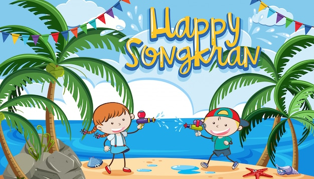 Modelo de feliz songkran com crianças jogando pistola de água