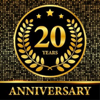 Modelo de festa de evento de aniversário de celebração. ilustração das ações.