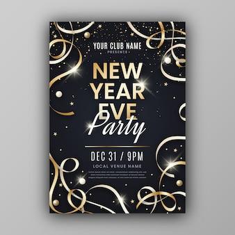 Modelo de folheto abstrato festa de ano novo
