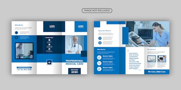 Modelo de folheto abstrato médico ou hospital com três dobras
