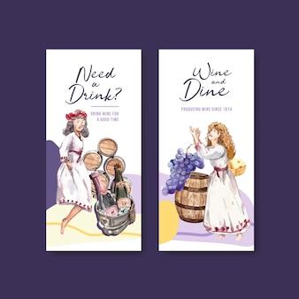 Modelo de folheto com design de conceito de fazenda de vinho para brochura e marketing de ilustração em aquarela.