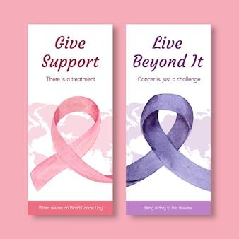Modelo de folheto com design de conceito do dia mundial do câncer para ilustração em vetor aquarela brochura e folheto.