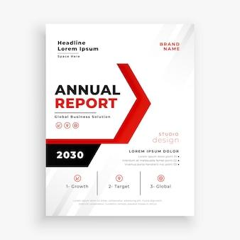 Modelo de folheto comercial de relatório anual vermelho elegante