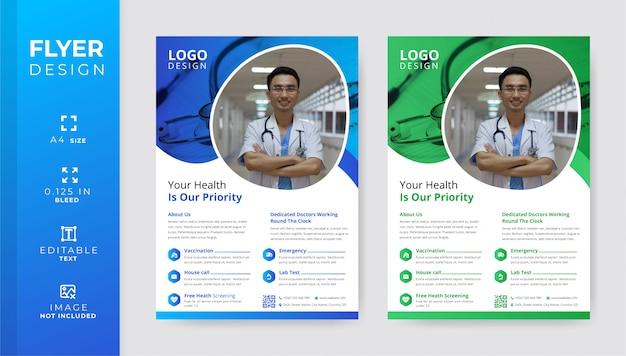Modelo de folheto corporativo de assistência médica e saúde