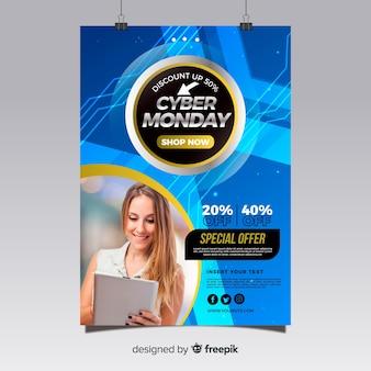 Modelo de folheto cyber segunda-feira com design plano