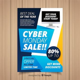 Modelo de folheto cyber segunda-feira