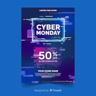 Modelo de folheto - cyber segunda-feira