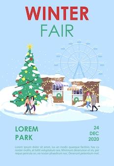 Modelo de folheto da feira de inverno com árvore decorada Vetor Premium