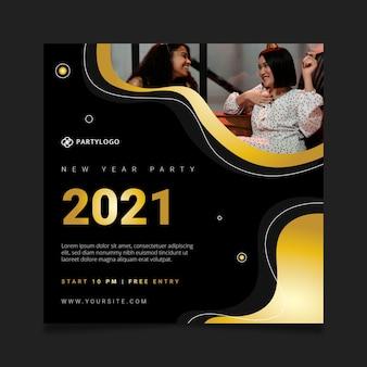 Modelo de folheto de ano novo 2021