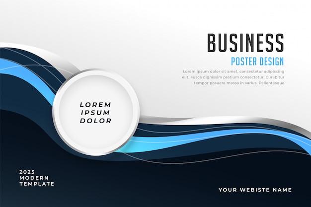 Modelo de folheto de apresentação de negócios modernos abstratos