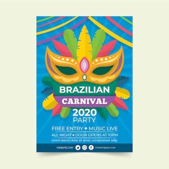Modelo de folheto de carnaval brasileiro em design plano