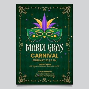 Modelo de folheto de carnaval em design plano