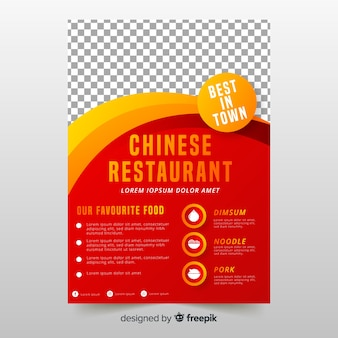 Modelo de folheto de comida chinesa de detalhe dourado