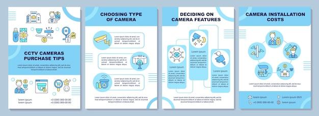 Modelo de folheto de compra de câmera cctv