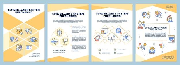 Modelo de folheto de compra de sistema de vigilância
