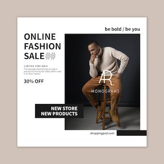 Modelo de folheto de compras online