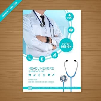 Modelo de folheto de cuidados de saúde e médicos