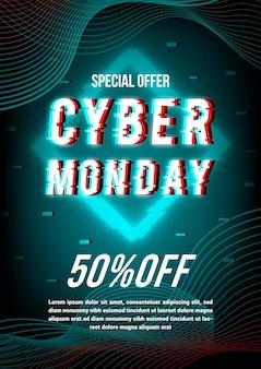 Modelo de folheto de cyber segunda-feira de glitch