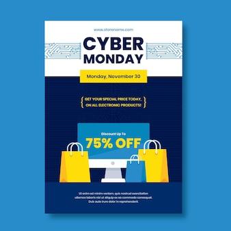 Modelo de folheto de cyber segunda-feira em design plano Vetor grátis