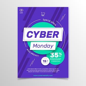 Modelo de folheto de design plano cyber monday