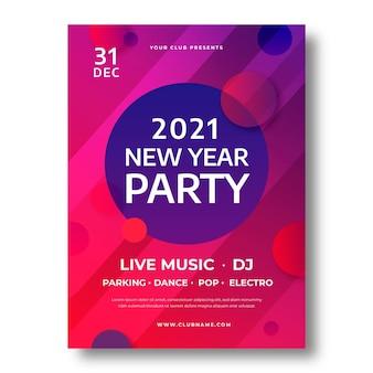 Modelo de folheto de festa abstrato de ano novo 2021