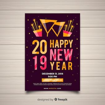 Modelo de folheto de festa de ano novo moderno